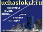 Изображение в   Вы владелец завидной дачи, которую хотите в Солнечногорске-7 0