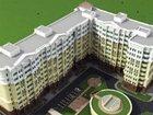 Просмотреть фотографию  Продажа помещения11 33680121 в Чехове-7
