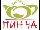 Новое фото  Китайский чай, посуда для чайной церемонии, 33742801 в Череповце