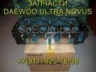 Увидеть фото  Головка блока цилиндров Doosan 65, 03101-6074 запчасти DaewooNovus 33779191 в Воронеже