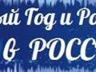 Фото в   ПРЕДЛАГАЕМ ВАМ ВСТРЕТИТЬ 2016 ГОД НА ТЕПЛОМ в Казани 9000