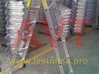 Фотография в   Предлагаем алюминиевые лестницы и стремянки в Москве 0