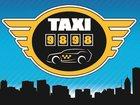 Фотография в   Такси от 49 рублей в Москве и области! Это в Москве 49