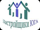 Изображение в   Объединённый отдел продаж от надёжных застройщиков в Краснодаре 1000000