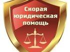 Изображение в   Хотите узнать:    Как законно решить вопрос в Казани 4400