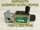 Просмотреть фото  Клапан электромагнитный 33513-01630 запчасти Daewoo Dovus 34082794 в Петрозаводске