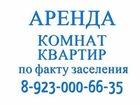 Изображение в   Сдам 2х-комнатную на Северо-западной 224 в Барнауле 12000