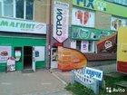 Просмотреть foto  Нулевой этаж в ТЦ - полностью с ремонтом - 403 кв, м 34153934 в Сыктывкаре