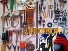 Скачать бесплатно foto  Окрасочное, пескоструйное оборудование и запчасти к нему недорого 34526320 в Киеве