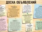 Изображение в   Разместим и разошлём Ваши объявления, рекламу, в Москве 0