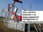 Изображение в   Нефть станция отгрузки Богатое, по цене – в Ангарске 0