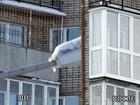 Свежее foto  Купить пластиковые окна в Архангельске 34754819 в Архангельске