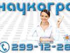 Изображение в   Социальный сервис помощи учащимся «Наукоград» в Новосибирске 300