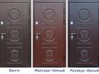 Фото в   Металлические двери Одинцово, представленные в Кургане 25000