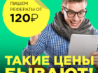 Смотреть изображение  Отчет по практике и проч, доступная студенческая отчетнось на заказ, 35007964 в Москве