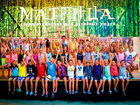 Уникальное фото  Детский лагерь Матрица(курорт Шкорпиловци) 35076418 в Москве