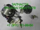 Увидеть фото  замок зажигания HD72 HD78 Hyundai county 93110-5HA00 запчасти 35092994 в Томске