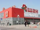 Скачать бесплатно foto  Строительство быстровозводимых зданий из металлоконструкций 35127598 в Краснодаре