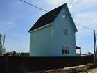 Смотреть фото  Продаю дом в деревне, Московская область 35132085 в Москве
