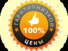 Уникальное фото  Автосервис Зеленоград - Auto-Prestig 35149719 в Зеленоградске