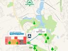 Уникальное фото  Жилой комплекс комфорт-класса Царицыно-2 35295058 в Москве