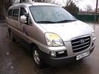 Изображение в   Предлагаю услуги Микроавтобуса «Hyundai Starex» в Краснодаре 20