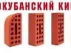 Новое изображение  Кирпич Новокубанский облицовочный красный 35564617 в Пятигорске