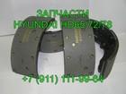 Скачать бесплатно фотографию  колодки тормозные HD65 HD72 HD78 запчасти 58305-45A62 35570619 в Ижевске
