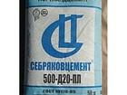 Фото в   Наша компания предлагает вам цемент Себряковский в Кургане 5150