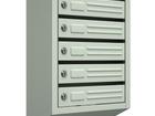 Смотреть изображение  Почтовые ящики в подъезд Классические 35860737 в Саратове