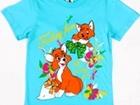 Смотреть foto  Детские футболки по низким ценам, 35993276 в Москве
