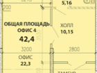 Смотреть изображение  Продам квартиру 36287968 в Краснодаре