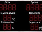 Скачать фотографию  Компания светодиодных технологий ТРИАДА 36647256 в Белгороде
