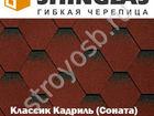 Скачать бесплатно foto  Продам кровельные материалы Tegola, Katepal, Shinglas со склада с доставкой, 36756000 в Москве