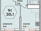 Фото в   Продаю 1комн. квартиру        Квартира будет в Краснодаре 1649700