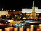 Скачать фотографию  Женская одежда оптом и в розницу «КупляПродажа, ру» 36847725 в Москве
