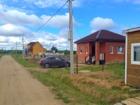 Изображение в   Застраиваем поселок вблизи Переславля-Залесского в Москве 990000