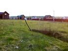 Фотография в   Земельный участок 13 соток в 1, 5 км от Симферопольского в Кургане 550000