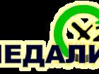 Скачать foto  Дублирующие педали|Дополнительные педали на автомобиль|Установка дополнительных педалей на авто|Ручное управление на автомобиль|Дублирующие педали и ручное управление|Оформление 36997210 в Москве