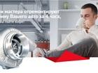 Просмотреть изображение  Ремонт автомобильных турбин для легкового транспорта 37009950 в Москве
