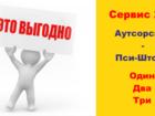 Смотреть фото  Профессиональное обслуживание компьютеров и локальных вычислительных сетей для организаций и частных лиц 37089982 в Екатеринбурге