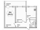 Изображение в   Продаю 2-х комнатную квартиру площадью 65, в Краснодаре 2160000