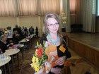Скачать фотографию  Выполняем курсовые и дипломные работы на заказ 37328930 в Москве