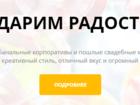 Новое фотографию  Самые светлые праздники только с нами 37352752 в Москве