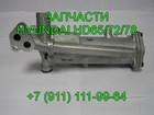 Фотография в   маслоохладитель HD65 72 78 county 26410-41013 в Ханты-Мансийске 510