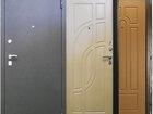 Смотреть фотографию  Стальные двери Аспект 37417460 в Москве