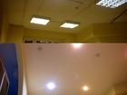 Фото в   Отличное качество, экологичные материалы в Санкт-Петербурге 450