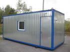 Изображение в   Продам бытовку металлическую утепленную всесезонную в Химки 36500