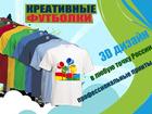 Скачать foto  Креативные футболки и толстовки с принтом 37616552 в Москве
