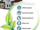 Скачать фото  Как избавиться от неприятного запаха в квартире? Озонирование воздуха, 37624045 в Москве